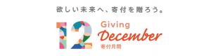 GD_logo_tagline_color_wide_banner