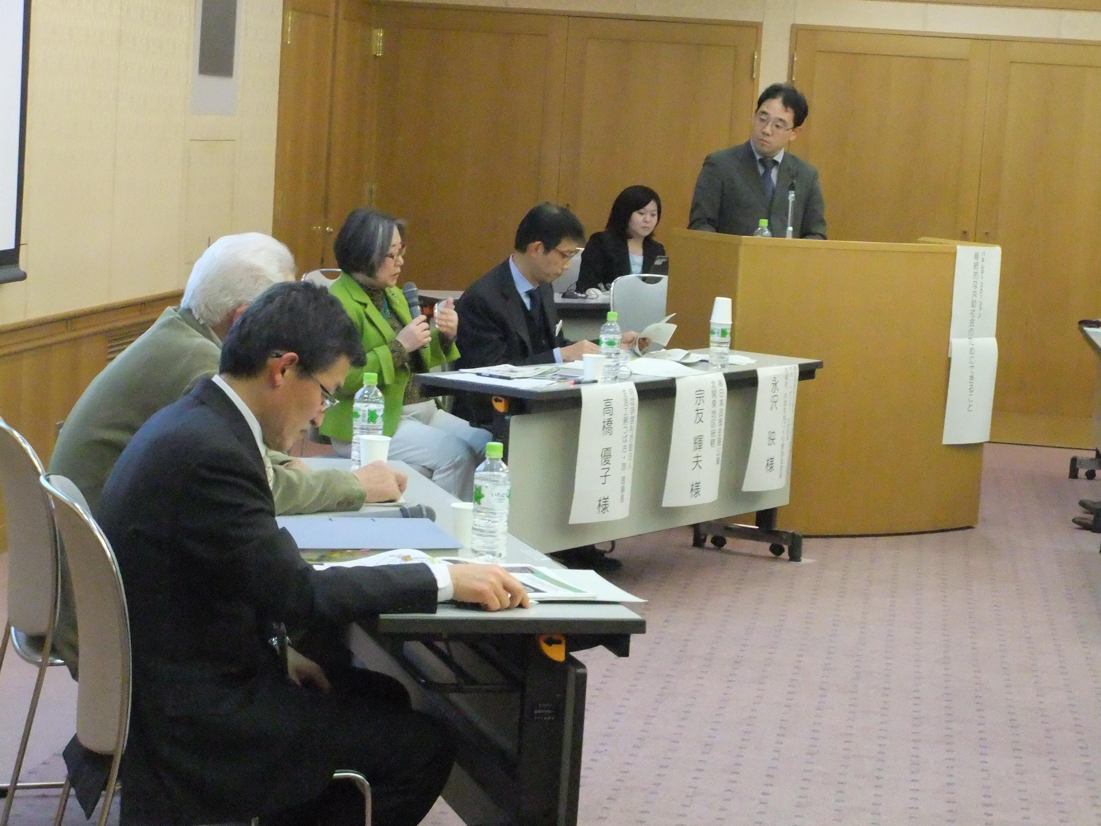平成27年度地方共助社会づくり懇談会 in 埼玉 当日の様子2