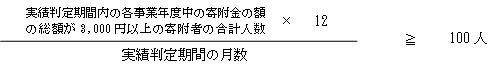 認定の判定 PST(1号基準:絶対値)