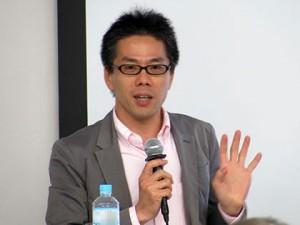 共助社会づくりシンポジウム in 関西 パネルディスカッション【1】 実吉氏